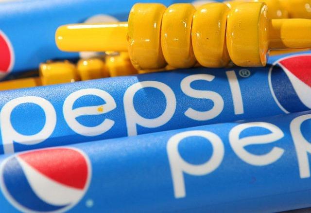 Vagas PepsiCo